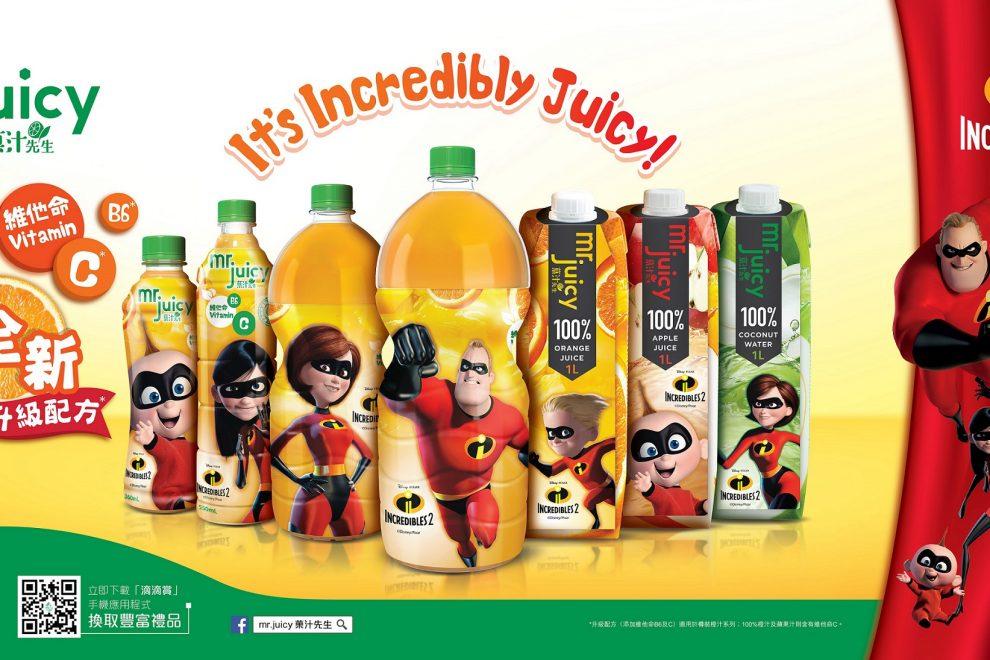 Mr.Juicy_incredibles-12sheet