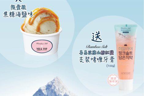 1804005_Himalaya pink salt Back label_R06